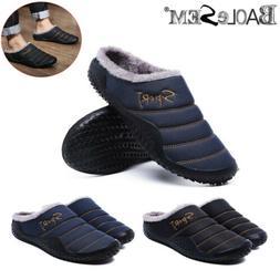 Men's Comfort Slippers Plush Lining Warm Slip on House Shoes